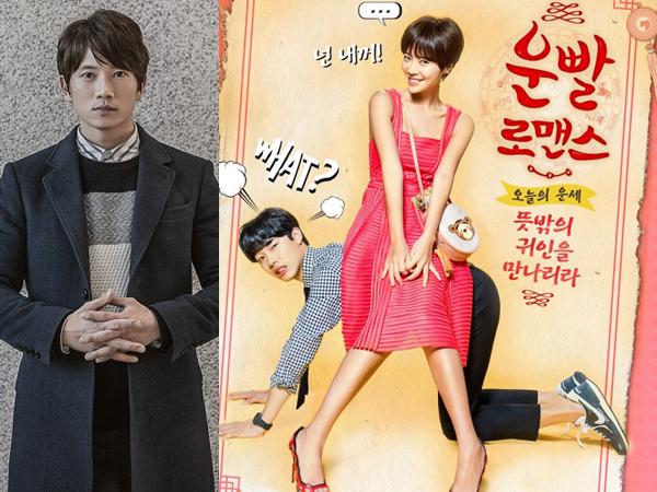 Netizen Marah, Drama 'Lucky Romance' Gunakan Nama Karakter 'Kill Me Heal Me' Ini