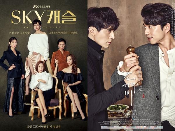 'SKY Castle' Geser Posisi 'Goblin' dari Puncak Daftar Rating Drama Korea Sepanjang Sejarah