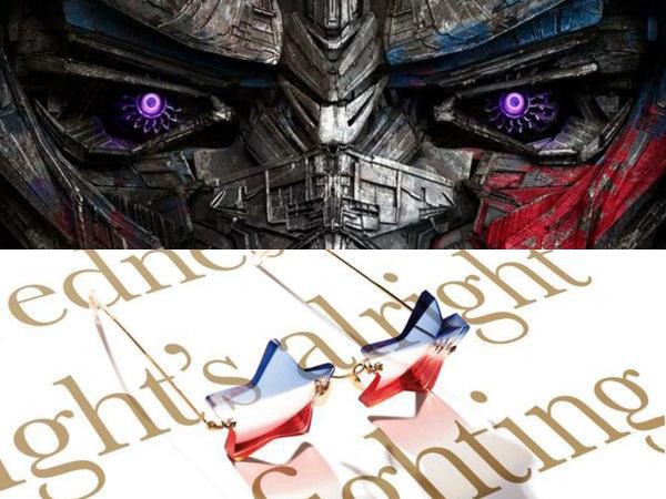 Yeay! Dua Film Ini Konfirmasi Judul Terbaru Lewat Poster dan Teaser Video!