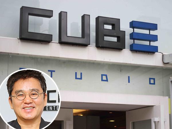 CEO Cube Entertainment Umumkan Pengunduran Diri dan Hengkang dari Agensi!