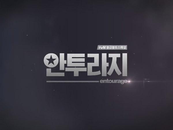 Setelah Video Teaser, 'Entourage' Goda Penonton dengan Ketampanan Pemain Utamanya