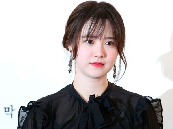 Kuasa Hukum Bungkam, Akankah Goo Hye Sun Mencoba Bersihkan Namanya?
