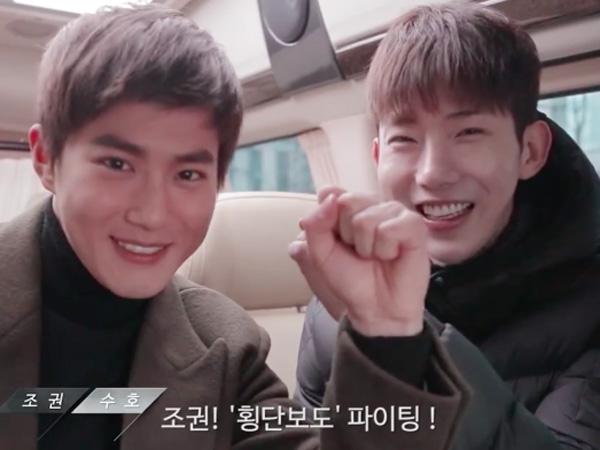 Jokwonwon Ungkap Alasan Pilih Suho EXO untuk Bintangi Video Musik Lagu Barunya