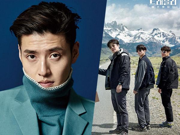 Kang Ha Neul Bagikan Cerita Trip Bareng Ong Seongwoo dan Ahn Jae Hong ke Argentina