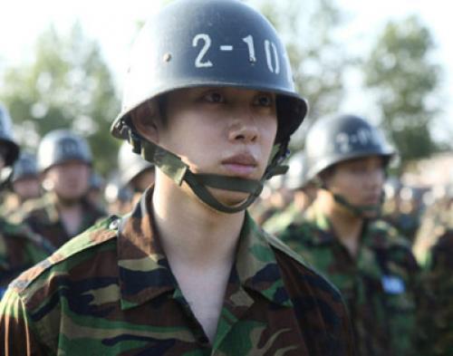 Kang In Suju Segera  Kelarkan Wajib Militer