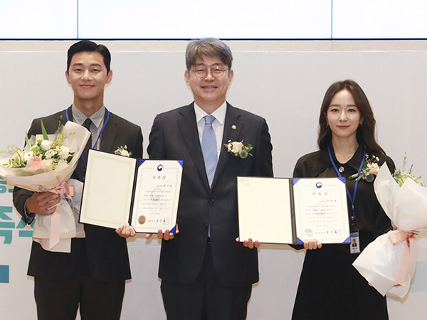 Park Seo Joon Jadi Duta Kehormatan Sensus 2020