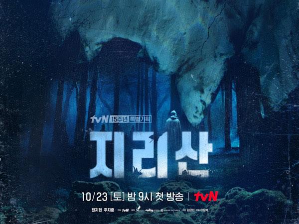Drama Jun Ji Hyun dan Joo Ji Hoon Rilis Poster Sosok Misterius di Gunung Jiri