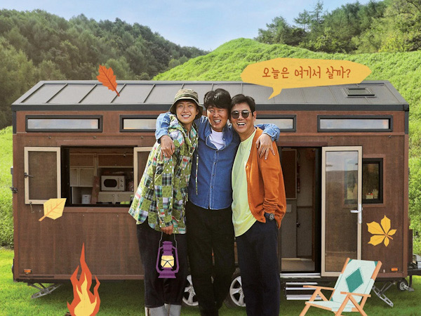 House on Wheels 3 Bersama Gong Myung Tayang Minggu Depan