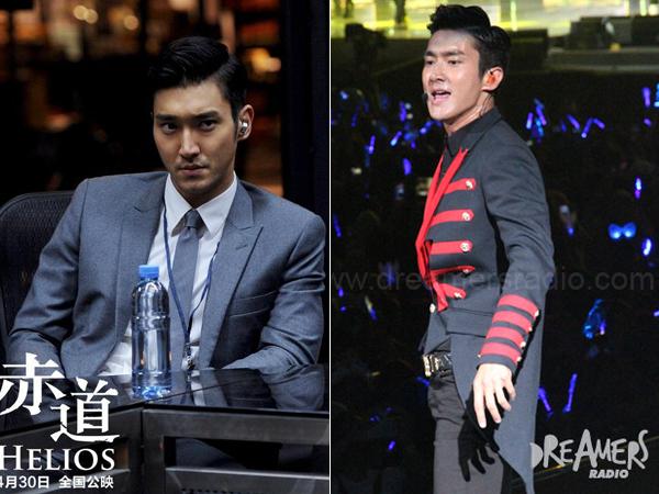 Ini Perbedaan Antara Aktor Choi Siwon dan Siwon Super Junior