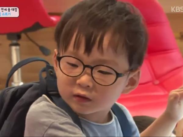 Daehan Harus Mulai Gunakan Kaca Mata Minus, Song Il Gook Sedih!