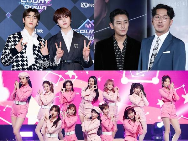 Syuting Film, Perilisan Album, Hingga Konser Idola K-Pop Batal karena Corona