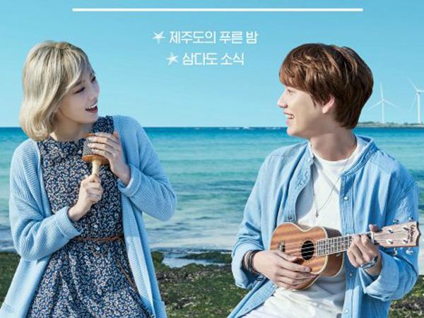 Serunya Kyuhyun dan Taeyeon Nikmati Keindahan Pulau Jeju di MV Promosi Air Mineral