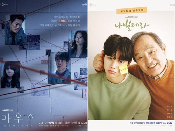 Deretan Drama Korea Baru yang Tayang di Bulan Maret 2021