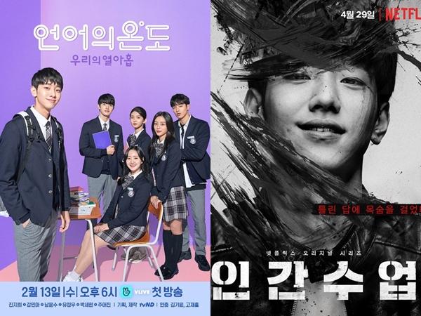 5 Drama Nam Yoon Su, Lawan Main Yeo Jin Goo di Drama 'Freaks'