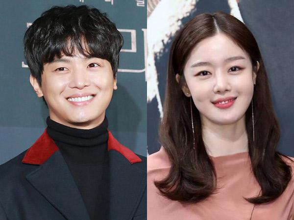 Yeon Woo Jin dan Han Sunhwa Gabung di Drama Remake BBC 'Undercover'