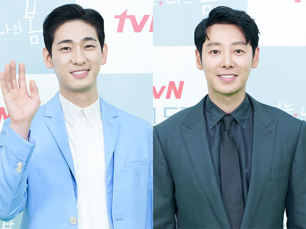 Main Drama Bareng, Yoon Park dan Kim Dong Wook Ternyata Pernah Satu Kampus
