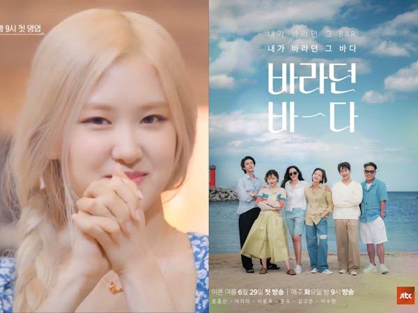 Rose BLACKPINK Jadi Bintang Tamu Pertama Variety 'Sea of Hope'