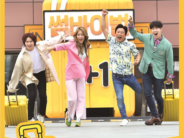 Heechul, Soyou, P.O, dan Lee Soo Geun Jadi Member Variety Show Kencan Berkonsep Unik