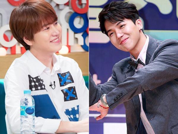 Wah, Kyuhyun Super Junior dan Mino WINNER akan Gabung di 'New Journey to the West'?