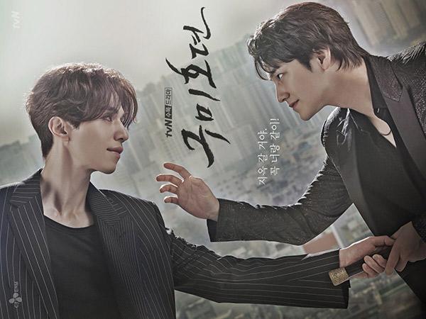 Lee Dong Wook dan Kim Bum Isyaratkan Konflik Sengit di Poster Drama Terbaru