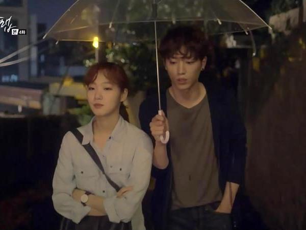 Cheese in the Trap Episode 3-4: Resmi Pacaran Dengan Park Hae Jin, Kim Go Eun Malah Makin Dekat Dengan Seo Kang Jun