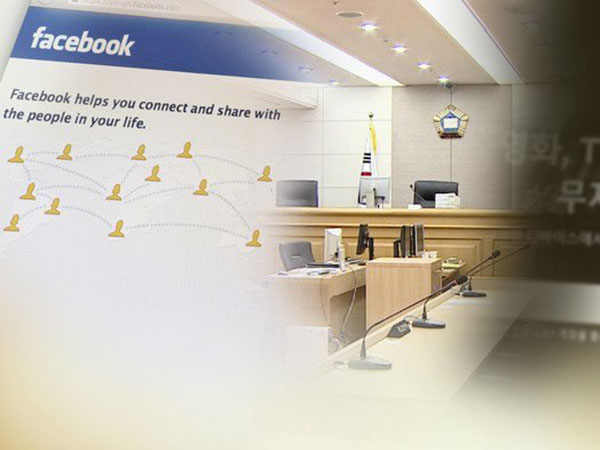 Bocorkan Data Pengguna, Facebook dan Netflix Didenda 82,5 Miliar Oleh Korea Selatan