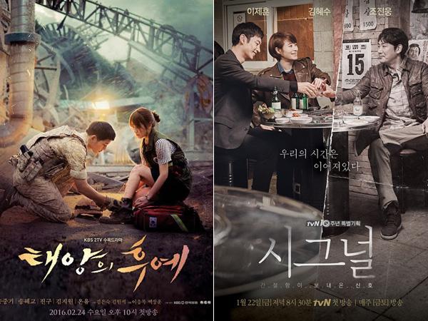 Berhasil di Saluran Lain, SBS Pernah Tolak Penayangan Dua Drama Ini!