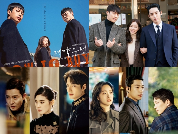 Inilah Deretan Drama Korea Terbaru April 2020 (Part 1)