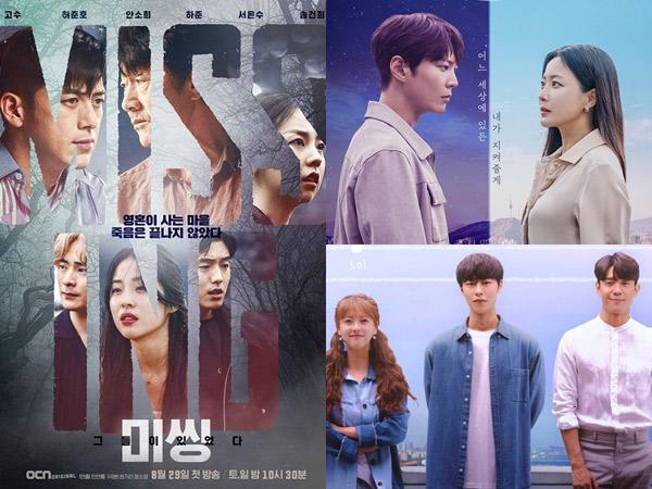 Rekomendasi Drama Korea Baru di Bulan Agustus 2020 (Part 2)