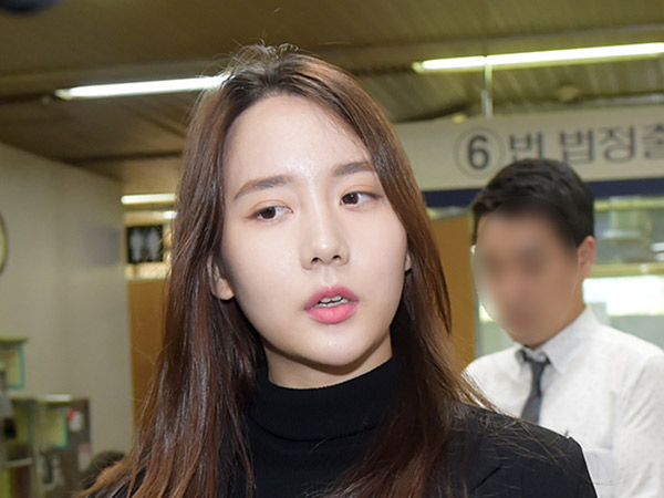 YG Entertainment Nyatakan Han Seo Hee Bukan Mantan Traineenya