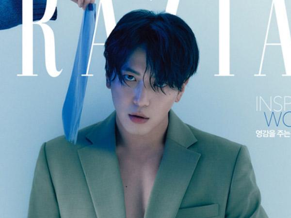 Yonghwa CNBLUE Bicara Soal Perubahan Pasca Wamil, Ada Rencana Comeback Musik dan Akting