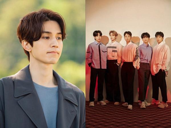 Lee Dong Wook Ungkap Ngefans DAY6 dan Lagu Galau Favoritnya