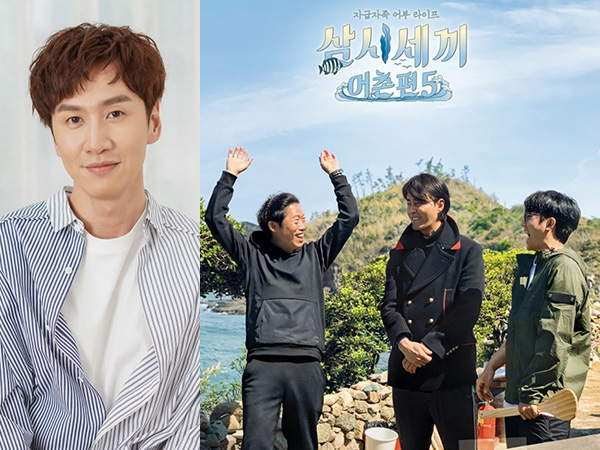 Lee Kwang Soo Jadi Bintang Tamu Variety Three Meals a Day Selanjutnya