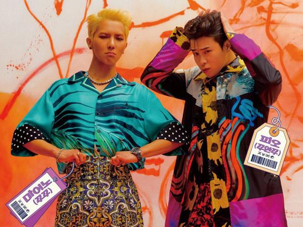 Mino dan P.O Ungkap Kesan dan Harapan Setelah Berakhirnya 'Mapo Hipster'