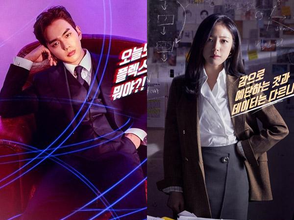 Yoo Seung Ho dan Lee Se Young Pamer Kekuatan di Poster Drama Baru tvN 'Memorist'