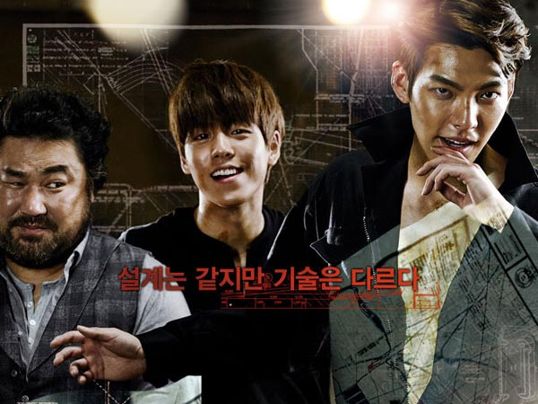 Film Kim Woo Bin dan Lee Hyun Woo Siap Luncurkan Sekuel Ke-2!