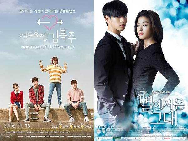 5 Drama Ini Cocok Ditonton Untuk Belajar Bahasa Korea