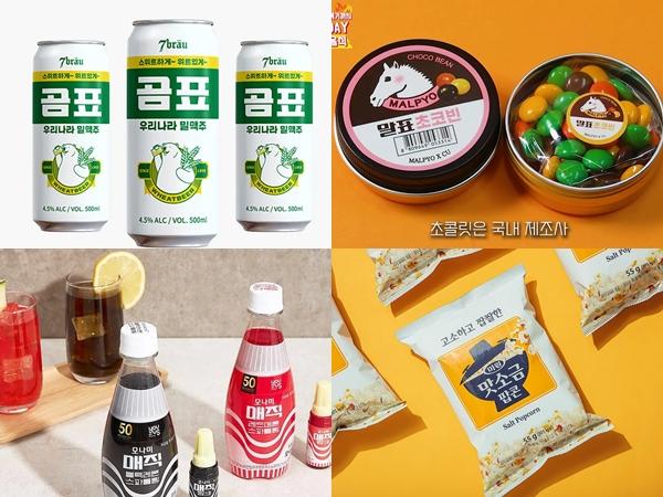 Deretan Kolaborasi Unik Makanan Korea Dengan Brand Lain, Ada Popcorn Semen!