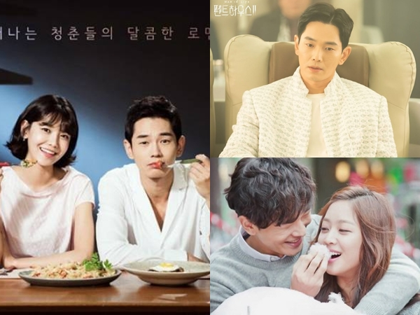 5 Drama On Joo Wan, Dari Percintaan Hingga Balas Dendam
