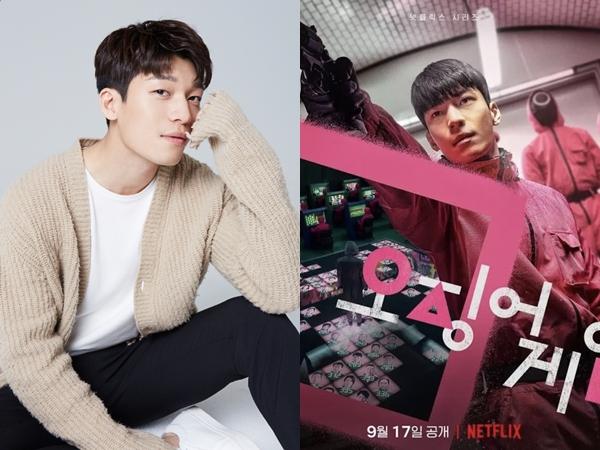 Profil Wi Ha Joon, Polisi Ganteng di Serial 'Squid Game'