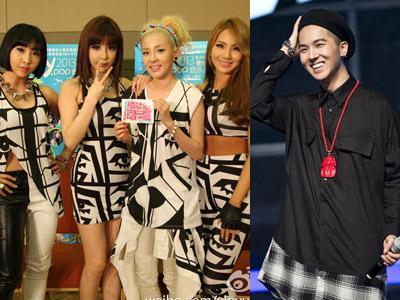 Minho WINNER Dirumorkan akan Bintangi Video Musik Terbaru 2NE1?