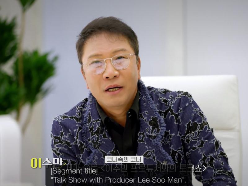 Momen Langka Lee Soo Man Jadi MC Acara BoA, Minho Peringatkan Soal Yunho