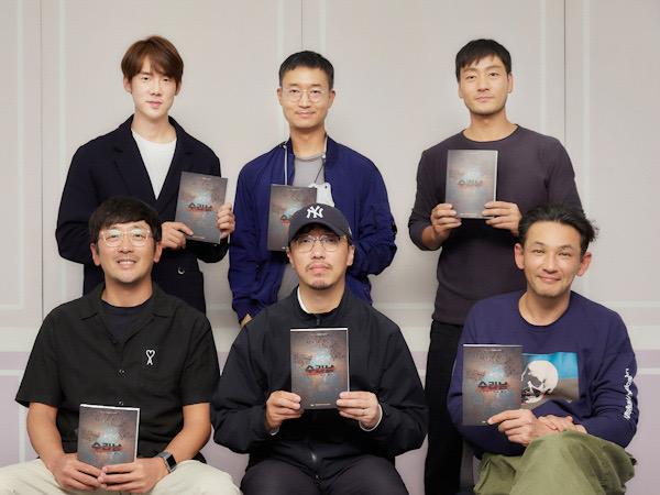 Detil Karakter Yoo Yeon Seok Hingga Ha Jung Woo di Serial Netflix 'Suriname'