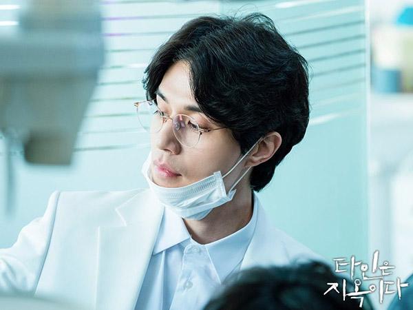 Lee Dong Wook Jadi Dokter Gigi Tampan nan Misterius di Teaser Drama 'Hell is Other People'