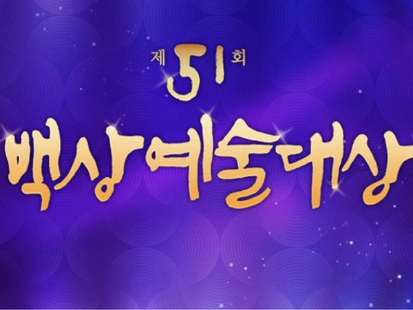 Didominasi 'Misaeng', Ini Daftar Pemenang Baeksang Arts Awards ke-51