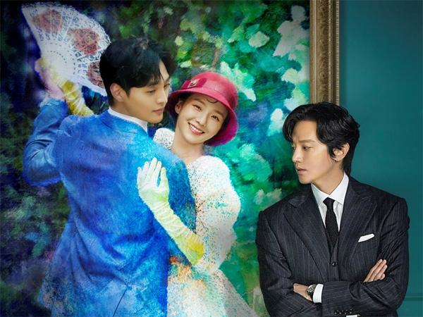 Kim Min Jae, Park Gyu Young, dan Kwon Yool Tampilkan Intrik Cinta Segitiga di Drama Baru