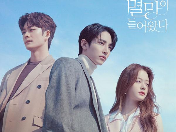 Kang Tae Oh, Lee Soo Hyuk, dan Shin Do Hyun Terjerat Cinta Segitiga di 'Doom at Your Service'
