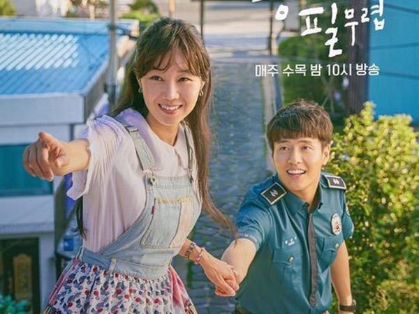 KBS When the Camellia Blooms Jadi Drama dengan Rating Tertinggi di Tahun 2019