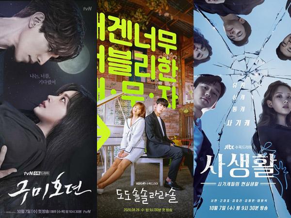 Ada 3 Drama Korea Terbaru Mulai Tayang Pekan Ini