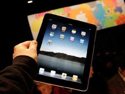 Sharp Hampir Hentikan Suplai Layar iPad 9 Inci